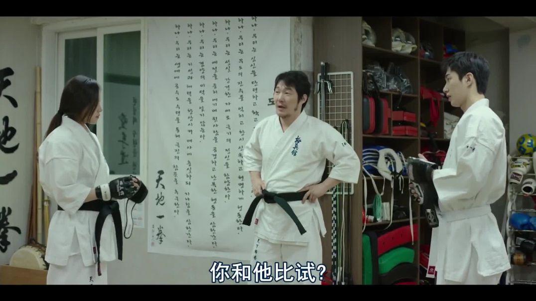Martial art beatdown scene